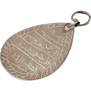 Islamic Good Luck Amulet Silver inscribed Pendant old Vintage