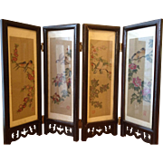 Small Chinese Folded Screen