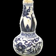 17th Century Miniature Porcelain Vase