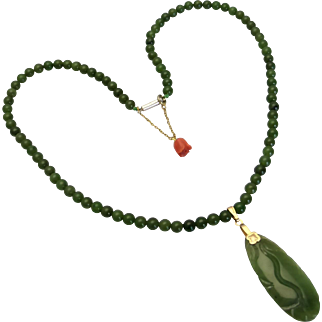 Vintage Carved Nephrite Jade Pendant on Jade Bead Necklace, Coral Flower Attachment