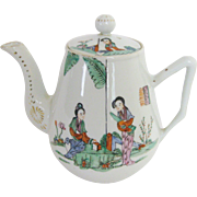 Chinese Teapot Featuring Geishas