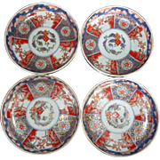 Imari Dish Beautiful Set of 4 Hand Painted 6 Panel Low Bowls 18th Century RARE