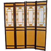 Vintage set of four Chinese Elmwood Panels or Screens, Attractive geometric pattern