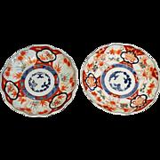Antique Japanese Imari Wall Plates, Set of 2