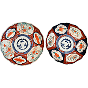Fine Set of 2 Japanese Imari Wall Plates