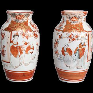 Antique Japanese Porcelain Imari Vases, Pair