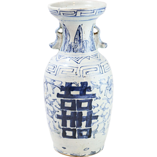 """Antique 19th Century Chinese Happiness 9.75"""" Vase in White/Blue"""