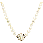 Vintage Double Strand Graduated Akoya Pearl Necklace