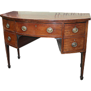 George III Mahogany Bow Fronted Serving Table