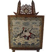 Chinese 5th Rank Badge Silver Pheasant c1900 Qing Dynasty