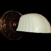 Custard Vaseline Glass Wall Light Brass Fixture
