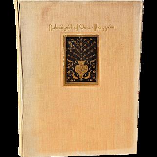 """""""Rubaiyat of Omar Khayyam,"""" the 1st & 4th Renderings by Edward FitzGerald, Illustrations by Willy Pogany, 1930"""