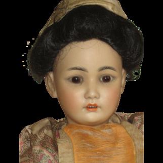 Oriental S&Halbig Doll. 1329 .4. 14 inch.