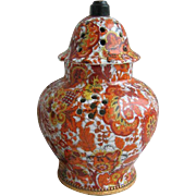 Mid-Century Paisley Porcelain Scent Perfume Table Lamp by Aerozon from Germany