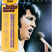 "Elvis Presley unique LP from Japan, ""By Request"", issued in 1982, great condition"