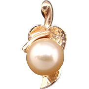 Adorable 10k Yellow Gold 7.5mm White Akoya Cultured Pearl Leaf Flower Charm Pendant
