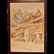 Water Color Of Nikko Shrine By Misei Kosugi