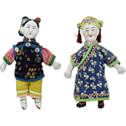 Chinese Emperor and Empress Souvenir Dolls Vintage
