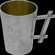 German .800 Silver Cup, Modernist, Circa 1950