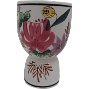 Vintage Italian Hand Painted Pink & Purple Floral Decorated Egg Cup