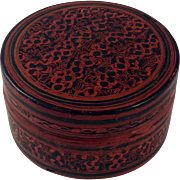 19th Century Kashmir Papier (Paper) Mache' and Lacquer Round Box