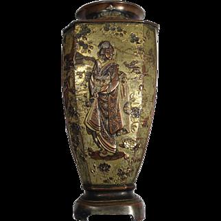 Antique Japanese Mixed Metal Vase with Geisha