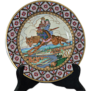 "Villeroy & Boch Russian Fairy Tale Plate ""The Firebird"" Limited Edition"