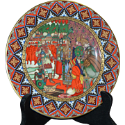 "Villeroy & Boch Russian Fairy Tale- ""Maria Morevna"" Limited Edition Plate"
