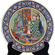 """Villeroy & Boch Russian Fairy Tale- """"The Firebird"""" is a Limited Edition Plate Depicting The Wedding of Tsarevna Elena The Fair - Red Tag Sale Item"""