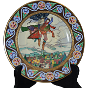 "Villeroy & Boch Russian Fairy Tale- ""Maria Morevna"" is a Limited Edition Plate depicting Koshchey Carries Off Maria Morevna"
