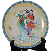 """""""Bright Pearl"""" 1990 Imperial Jingdezhen Porcelain Collector's Plate"""