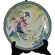 """Pao-Chai"" 1985 Imperial Jingdezhen- Beauties of the Red Mansion Plate #1 Zhao Huimin"