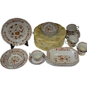 Wedgwood of Etruria Kashmar Pattern English China Set with Plates and Teacups