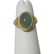 Cab Jade Ring