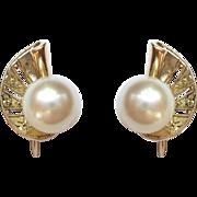 Mikimoto Vintage Akoya Pearl 14K Gold Earrings - Screw-Back Earrings- Convert for Pierced Ears - Bridal Jewelry - Wedding Earrings