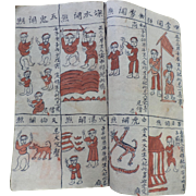 Illustrated Shaman Text