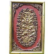 Panel Depicting a Dragon