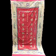 Cotton Wedding Banner with Silk Border