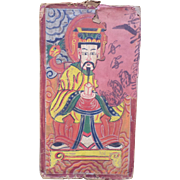 Painting on Paper of a Daoist Deity