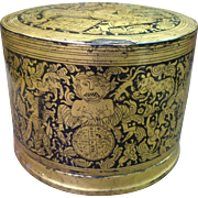 Burmese Lacquer Betel Box (Kun-It)