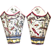 Majolica Wall Pockets Made in Portugal for Nora Fenton 11 1/2 Inches high