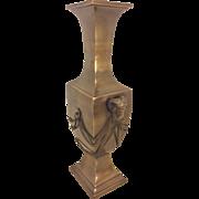 Vintage Rams Head Bronze Vase