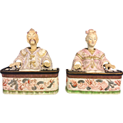 Vintage Pair of Japanese Nodders 20th Century Painted Bisque Playing Piano