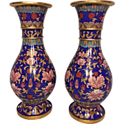 Vintage Pair of Asian Matching Petite Cloisonne Vases