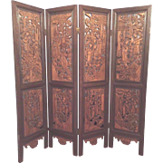 Vintage Oriental Privacy Screen Pressed Wood Great Detailing Brass Reversible Hinges