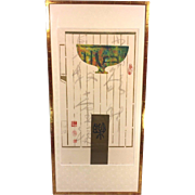 Vtg Xu Zhong Ou Water Color Painting Vases Pencil Signed Framed & Matted 1993 # 1 of 3