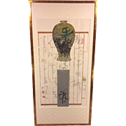 Vtg Xu Zhong Ou Water Color Painting Vases Pencil Signed Framed & Matted 1993 #2 of 3