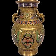 Vintage Champleve Vase w/ Enameled Peacock Decoration Dragon Head Handles