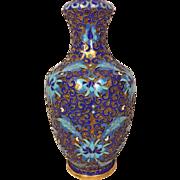 Vintage Signed Blue Purple White and Gold Cloisonne Vase