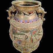 Antique Japanese Bronze Champleve Enamel Vase